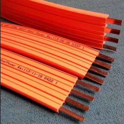 DHB602-16mm2无接缝滑触线