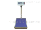 電子計價臺秤TCS-A系列