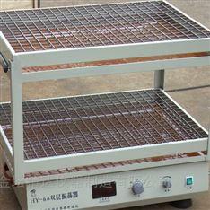 精達儀器雙層大容量搖床