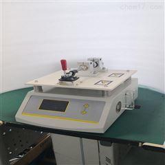 GPD-01一次性医用口罩气体交换压力差测试仪