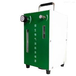 路博微生物气溶胶浓缩器