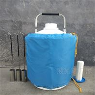 10L液氮罐