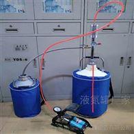 液氮罐之脚踏式液氮泵