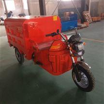 小区专用电动三轮垃圾车保洁车厂家