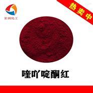 喹吖啶酮红PR颜料红122