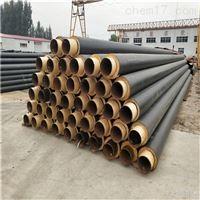 管径529钢套钢预制架空式蒸汽直埋保温管