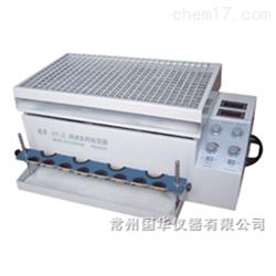 HY-3A国华多功能振荡器