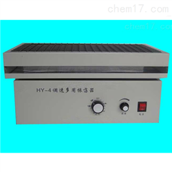 HY-4国华调速振荡器