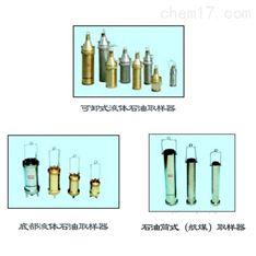 SBCQ可卸式液体石油取样器