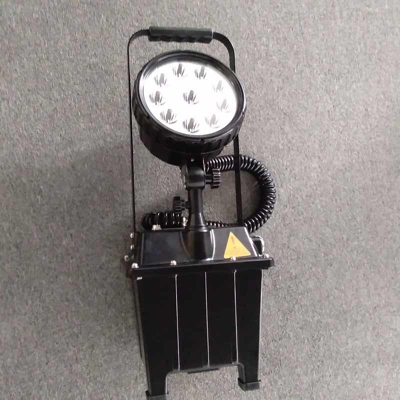ZCY6102A防爆充电燃气抢修应急灯EX