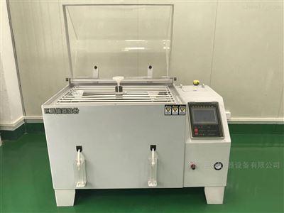 JW-6201cass酸性腐蚀箱
