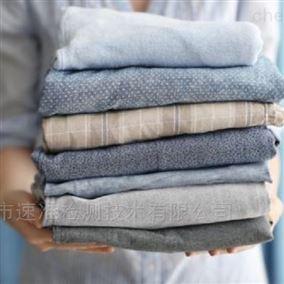 服装有害物质检测项目有哪些?