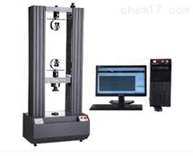 TFW-100S微機電腦控製電子萬能試驗機