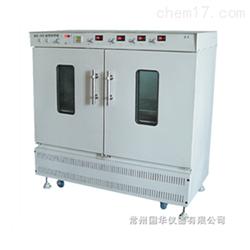 BS-4G国华振荡培养箱