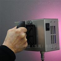 日本microsq通用区域UV-LED照射器UVA45x90