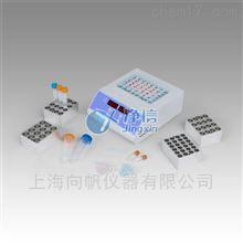 恒温金属浴 JX100-2