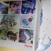 Thermo離子色譜柱