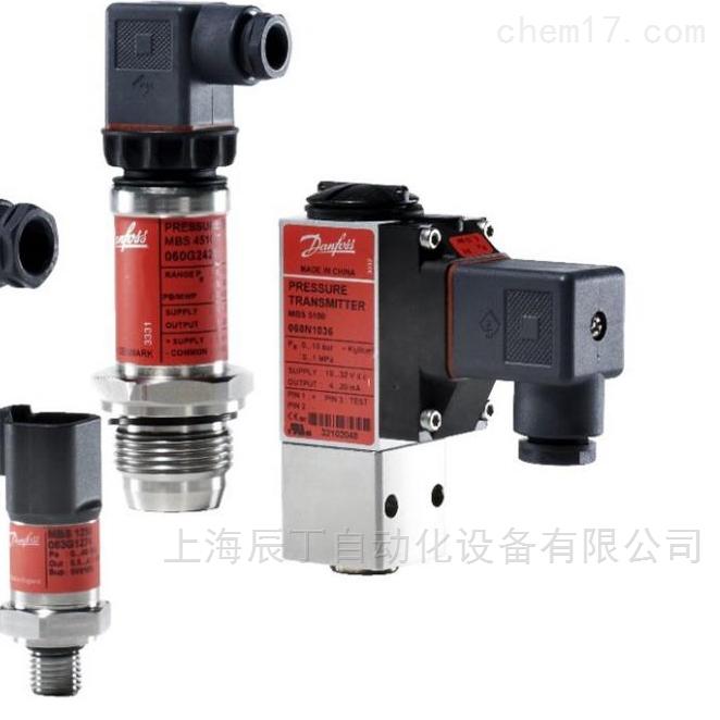美国danfoss压力传感器AKS32R辰丁常年现货