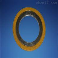 河南省安阳市D型内外环金属缠绕垫片