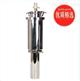 液氮恒温器-电学武汉赛斯特品牌