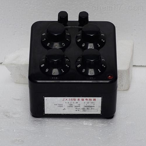 ZX36多值电阻器