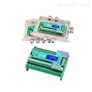 laumas称重显示仪表CLM8系列现货供应