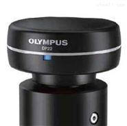 奥林巴斯显微镜数码相机DP22应用