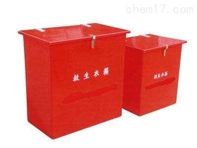 玻璃钢pt箱、定制老虎机用各种材料存放箱