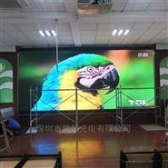 展厅P2.0小间距LED大屏幕厂家直销成本价
