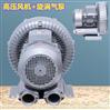 增氧旋涡气泵 增氧风机