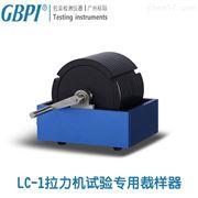各式材料拉力机试验裁样器检测使用方法
