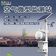 HM-AQI四气两尘监测站