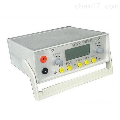 高精度防雷元件快速测试仪