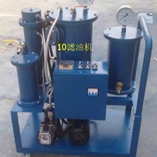 上海生产真空滤油机