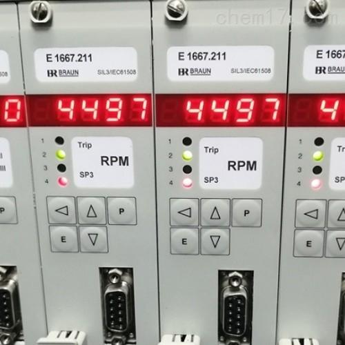 德国BRAUN GmbH超速保护系统