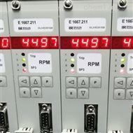 E16A346.211德国BRAUN GmbH超速保护系统