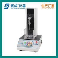 ZDY-02低硼硅玻璃安瓿折断力测试仪