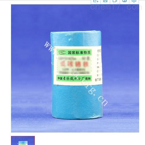 邻苯二甲酸氢钾纯度标准物质
