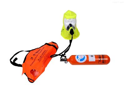 THDF15-I船用逃生器、CCS緊急15分鐘逃生呼吸器EEBD