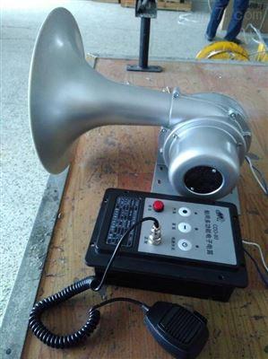 CDD-80船用電子霧笛、船舶聲響信號電子電笛