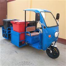 天津市电动四桶环卫车四垃圾桶保洁车经销商