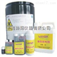 LUYOR-6200-18000美国路阳水性荧光示踪检漏剂