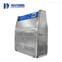HD-E802UV耐光试验机