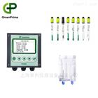 余氯在線測定儀_英國GP 高效 環保