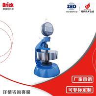DRK107紙張厚度測定儀 (數顯式)