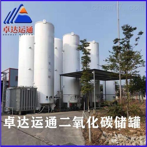 大容量液氧储罐/液氧罐10立方