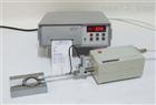 聯晟SRM-1(A)型表面粗糙度儀