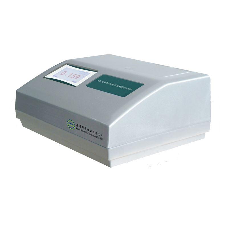 实验室浊度分析仪