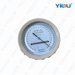 DYM3-1YIOU品牌空盒气压表 压力计