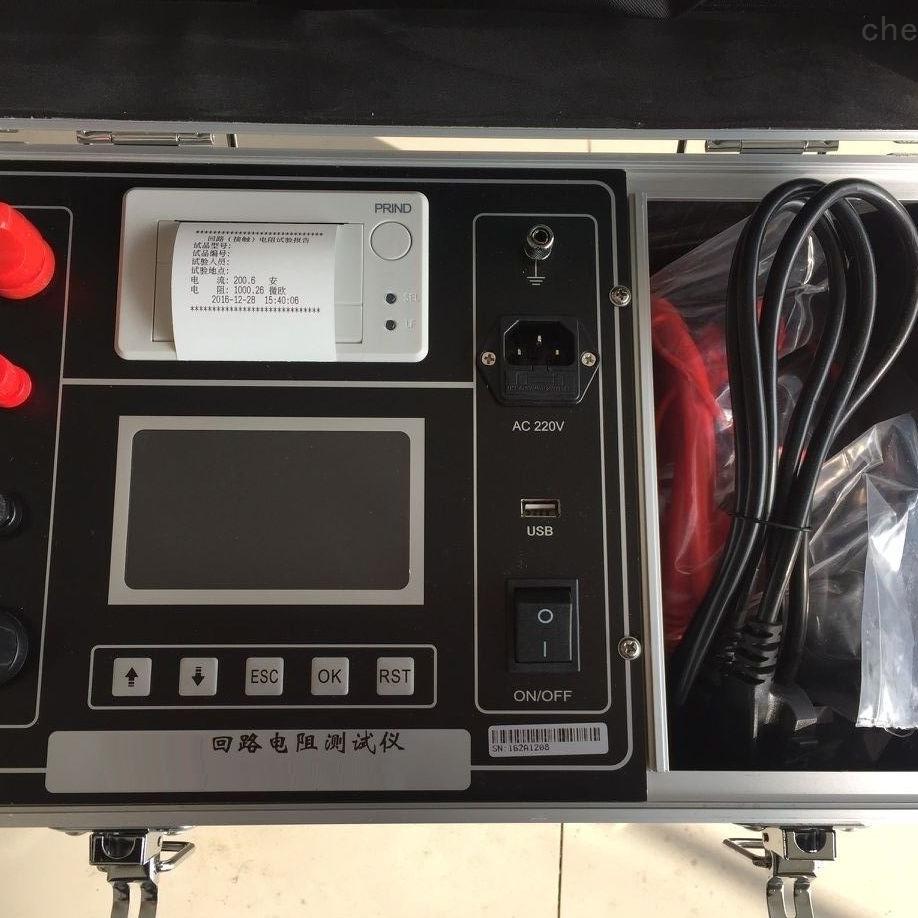 回路电阻测试仪600A